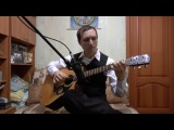 Yie Er Kungfu Theme (cover, from dendy game)   Acoustic Guitar - Denis Krasnoperov