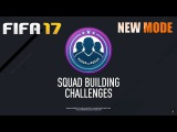 FIFA 17 SQUAD BUILDER CHALLENGE OFFICIAL VIDEO