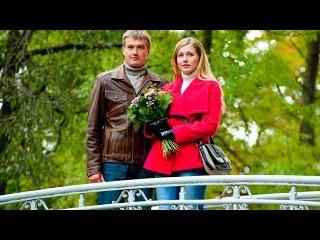 Дождаться любви - HD Изумительная Мелодрама Про жизнь!