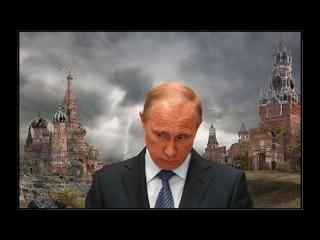 США - Путин В.В в наследство получил полностью разваленную страну! Позиция России была очень слабая.