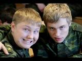 Кремлёвские курсанты!