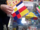 Сложи узор кубики Никитина - Центр развивающих игр на Юноне