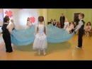 Красивый танец с тканью Утренник 8 Марта в детском саду