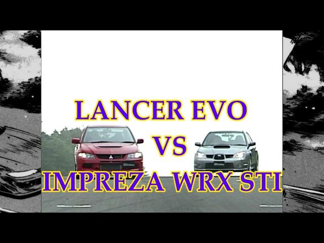 LANCER EVO IX VS IMPREZA WRX STI TRACK BATTLE