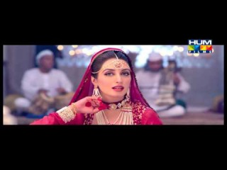Uska Kharam Dekh Kar | MaheMir Song Promo upcoming Pakistani movie
