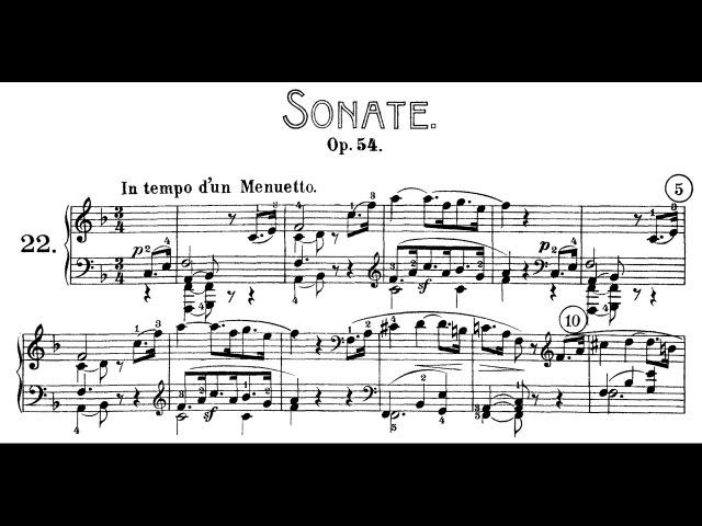 Ludwig van Beethoven — Соната №22 F-dur, Op. 54