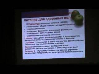 Нутрикомплекс для волос и ногтей, при болезнях печени,курении,алкоголизме и гормональных сбоях