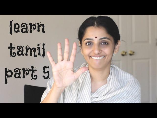 Sailaja Talkies | How to speak Tamil Part 5