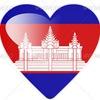 Благотворительный йога тур в Камбоджу