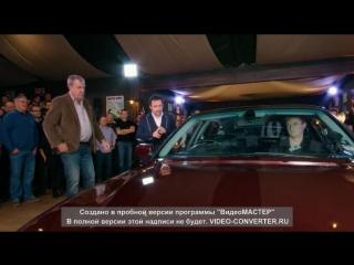 The.Grand.Tour.s01e11.WEBRip.Rus.Eng.AlexFilm