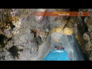 Остров с Беаром Гриллсом S03E05. HDTV 720p