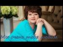Слайдшоу маме на юбилей с душевной песней