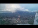 Salt Lake City. Штат Юта