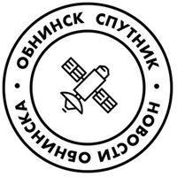 Логотип Обнинск Спутник Новости Обнинска