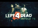 Импульс 76 / Left 4 Dead: Impulse 76 (2011)[RUS]