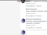 Юлия Паго пашет на работе