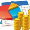 1С:Финансовое планирование для БГУ