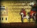 ДФ. Иллюстрированная история Российского государства. - 09 Андрей Боголюбский