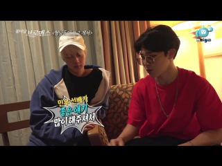 160726 Jin, Jimin, Jungkook @ Flower Boy Bromance Ep.5