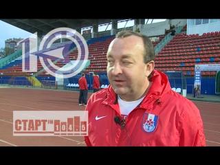 Интервью с и.о. главного тренера ФК