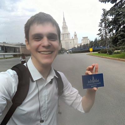 Андрей Календаров