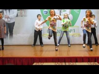 Танец Шабу-дабу 3б