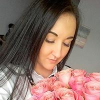 Валерия Рузаева