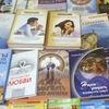 Счастливыйнарод.рф - книги о ведической культуре