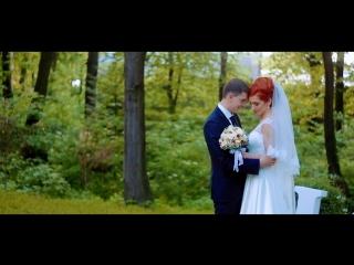Наше весілля