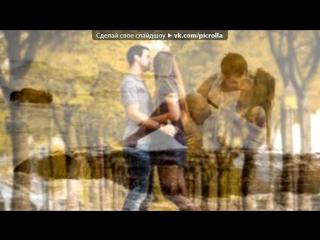 «ЛЮБОВЬ» под музыку Dj Artak Samvel feat. Sone Silver - I Feel Your Body. Picrolla