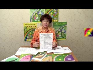 Нумерология детского здоровья. Часть 3. Выводы