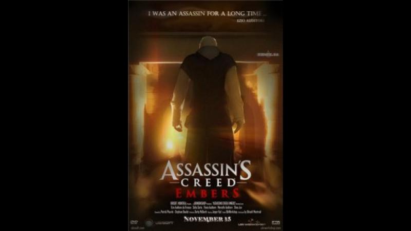 Assassin`s creed Embers- Ezio Auditore