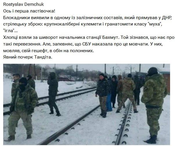 За неделю боев в Авдеевке пострадало 179 зданий, - Жебривский - Цензор.НЕТ 589