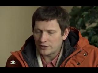 Улицы разбитых фонарей (Менты) 14 сезон 11 серия
