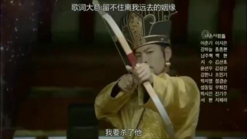 Алые сердца: Корё / Scarlet Heart: Ryeo - 16 серия [Превью] (Китайская версия)
