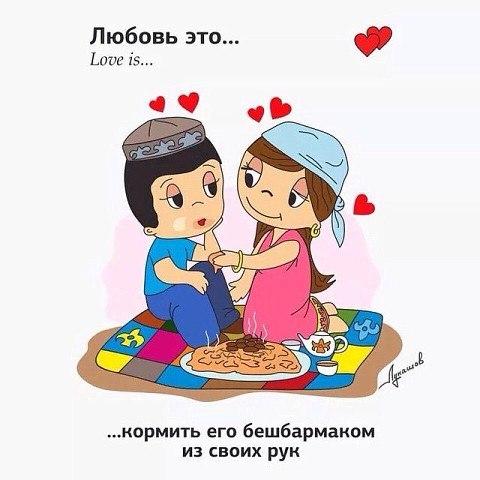 Фото №424125249 со страницы Yulduz Maxmudovna