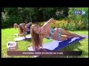 PNŚ - Ewa Chodakowska - Ćwiczenia przed wyjściem na plażę