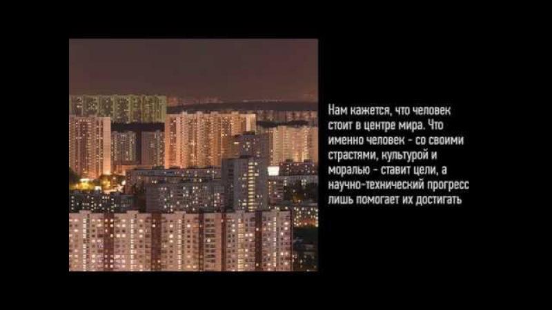 Виктор Аргонов Project - Пересекая черту - Часть 5: там, за чертой