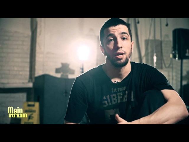 Hip Hop Basics с Ренатом Льето Напутствие