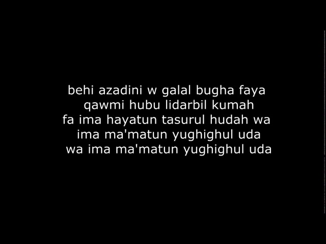 Saleel Sawarim lyrics