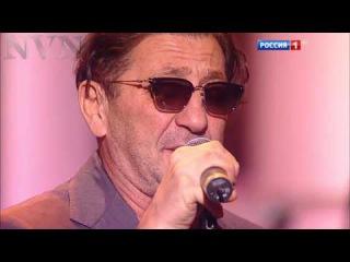 Александр Розенбаум / Григорий Лепс - Золотая клетка