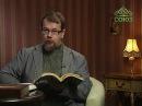 Читаем Добротолюбие. От 10 апреля. Авва Исайя. Как говорить и что слушать