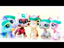 ♥ Littlest Pet Shop L♡VE ID☆L!! Episode13 ♥