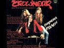 Crownear - Full Moon Fever Full Album