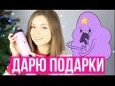 Обзор крастибокса ВРЕМЯ ПРИКЛЮЧЕНИЙ КОНКУРС Unboxing 🐞 Afinka