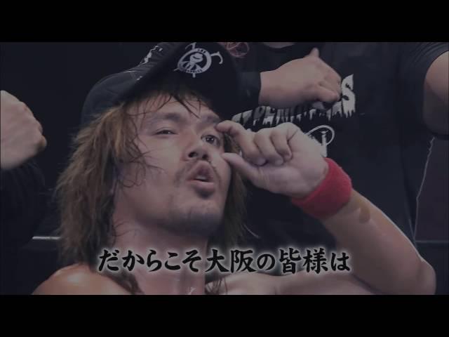 Tetsuya Naito 1st Custom Titantron [NJPW]