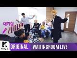 WAITINGROOM LIVE B.A.P(