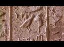 BBC Сокровища фараона Медный свиток The Pharaoh's Holy Treasur 2002