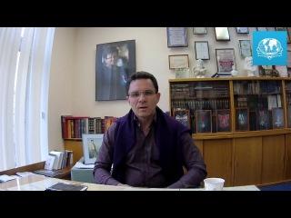 Приветственная речь Вадима Дуда библиотеке Севастополя
