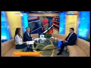 Интервью Вадима Дуда на телеканале РОССИЯ 1
